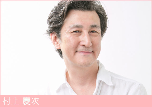keiji_murakami