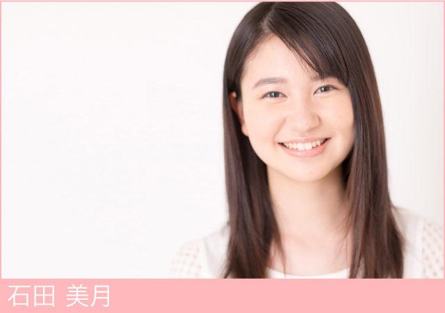 mizuki_ishida