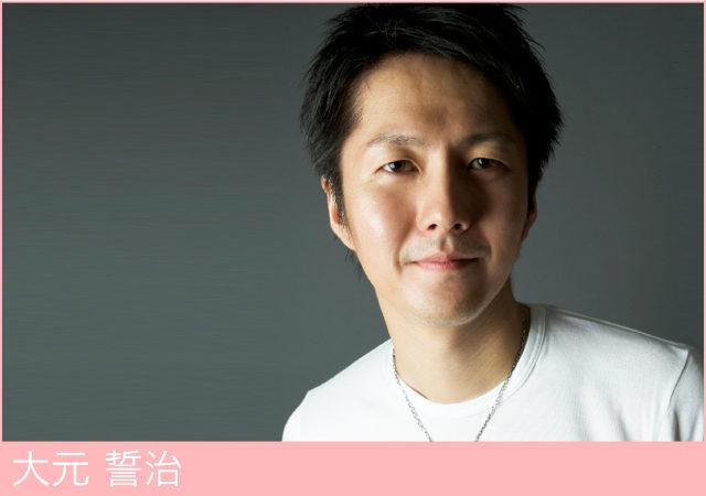 seiji_omoto