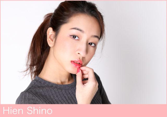 shino_hien
