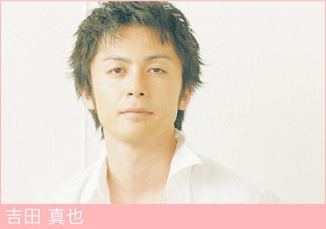 shinya_yoshida