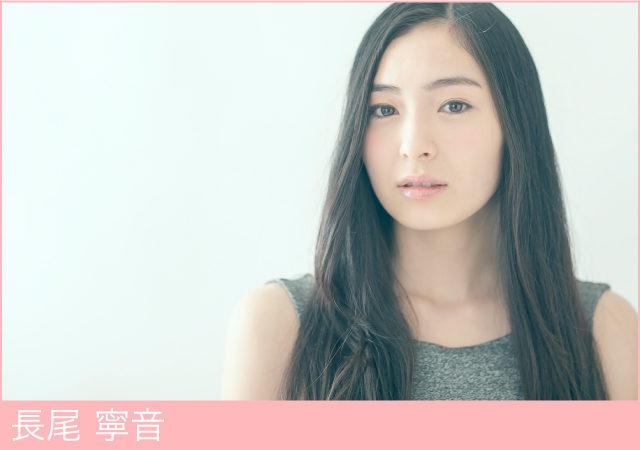 shizune_nagao