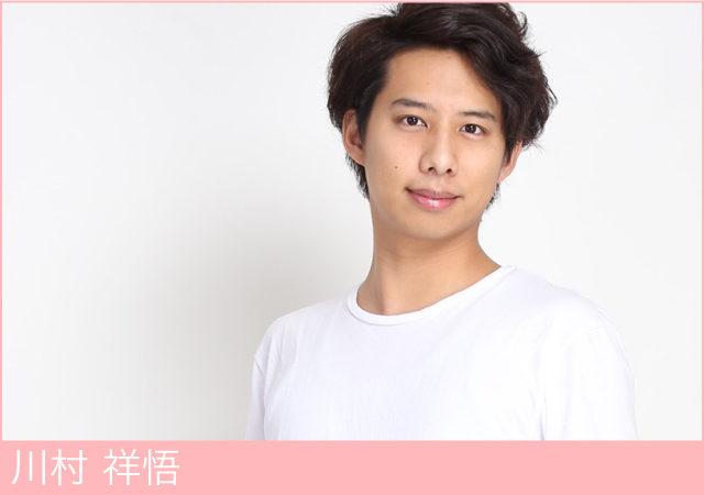 shogo_kawamura