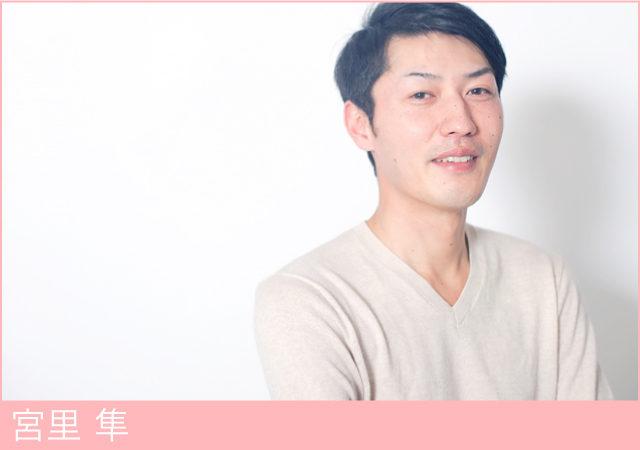 shun_miyasato