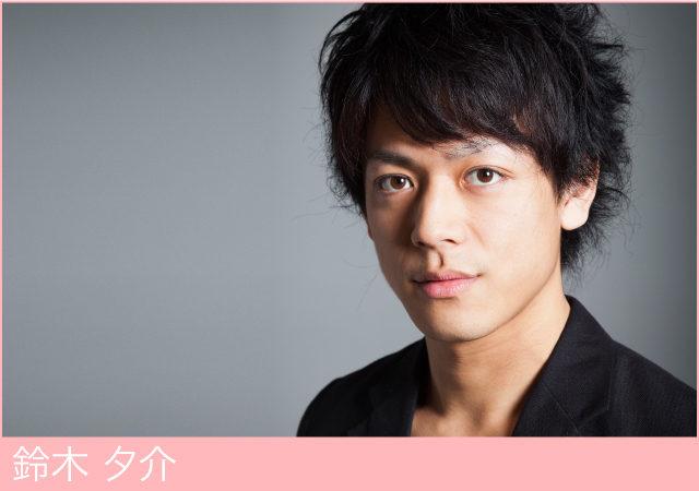 yusuke_suzuki