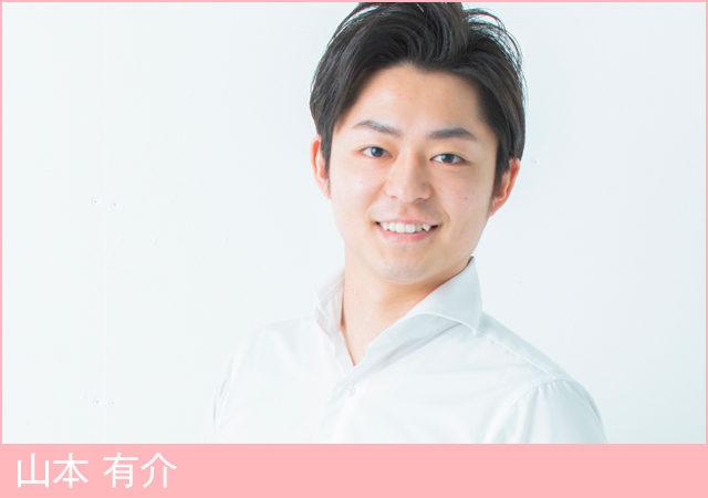 yusuke_yamamoto